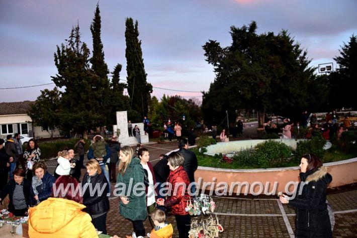 alexandriamou.gr_klididentro19DSC_0703