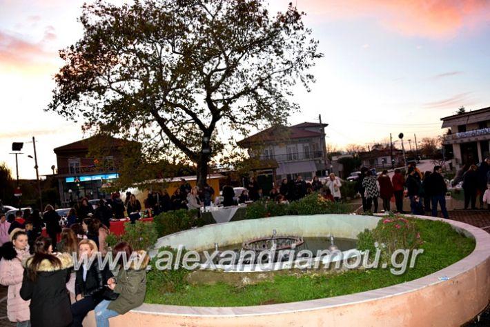 alexandriamou.gr_klididentro19DSC_0708