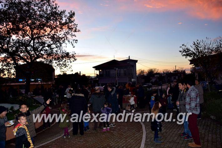alexandriamou.gr_klididentro19DSC_0714
