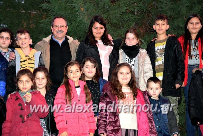 alexandriamou.gr_klididentro19DSC_0719