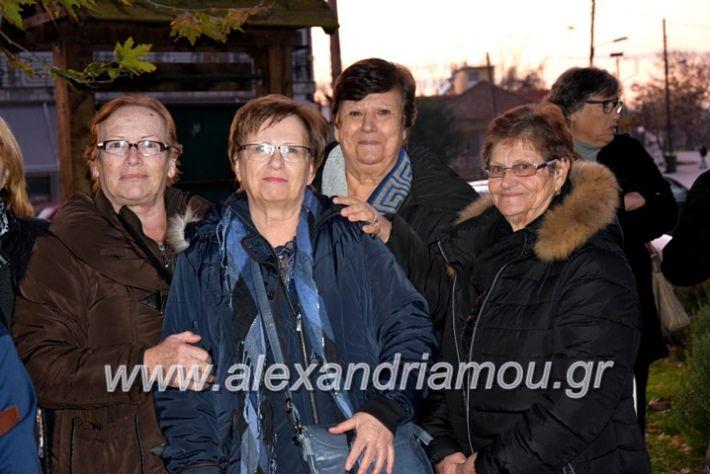 alexandriamou.gr_klididentro19DSC_0725