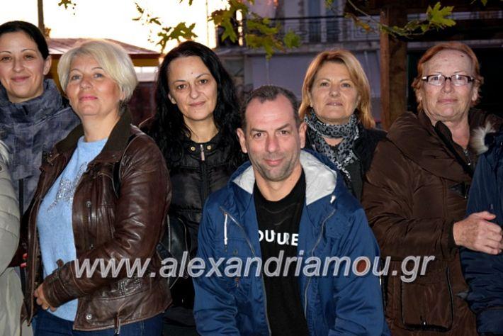alexandriamou.gr_klididentro19DSC_0726