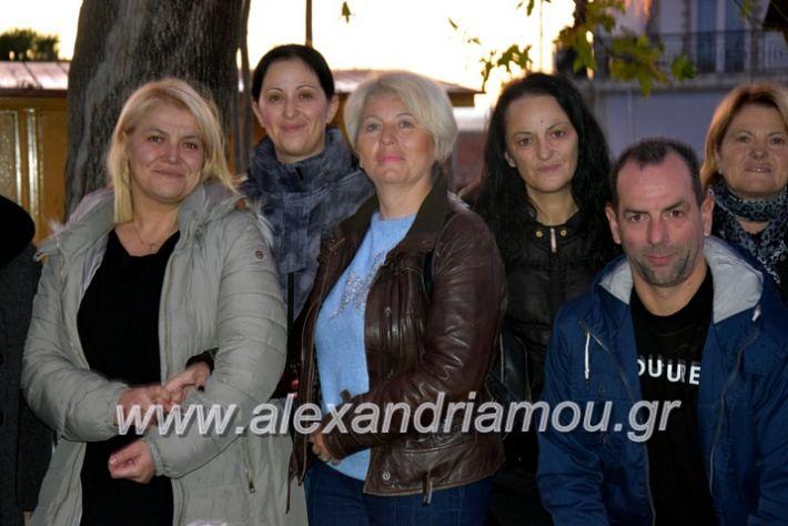 alexandriamou.gr_klididentro19DSC_0727