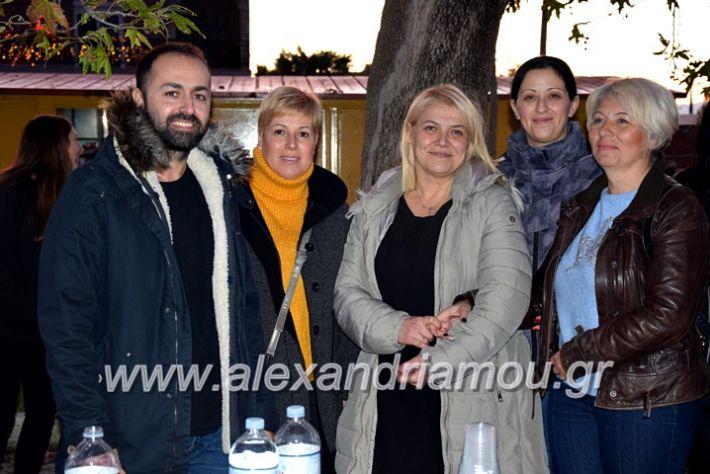 alexandriamou.gr_klididentro19DSC_0728