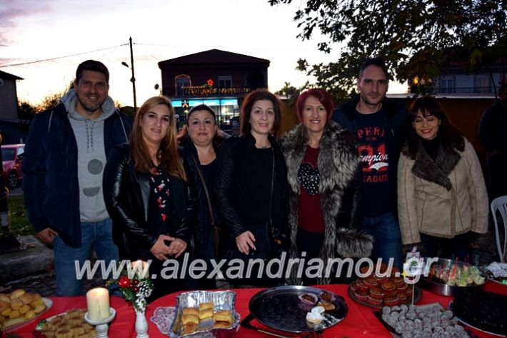 alexandriamou.gr_klididentro19DSC_0730