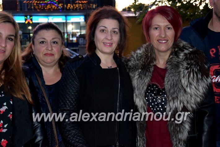 alexandriamou.gr_klididentro19DSC_0732