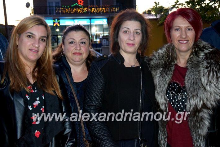 alexandriamou.gr_klididentro19DSC_0733