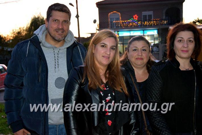 alexandriamou.gr_klididentro19DSC_0734