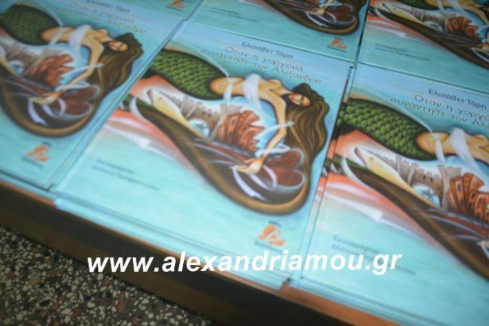 alexandriamou.theatrompompiresgorgona2019053