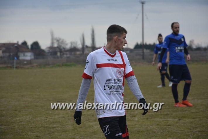 kleidi_loutros_14-1-18_041