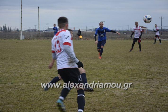 kleidi_loutros_14-1-18_046