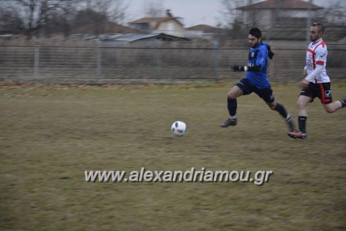 kleidi_loutros_14-1-18_055