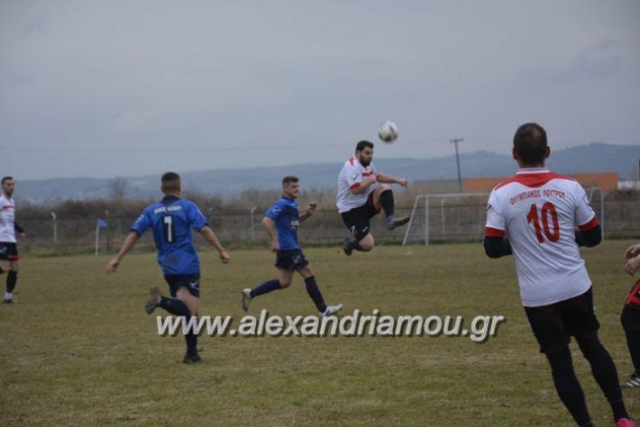 kleidi_loutros_14-1-18_068