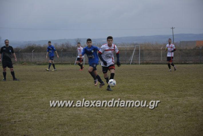 kleidi_loutros_14-1-18_107