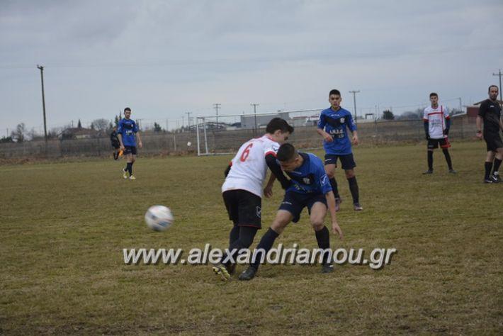 kleidi_loutros_14-1-18_153