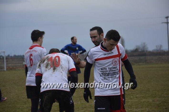 kleidi_loutros_14-1-18_168