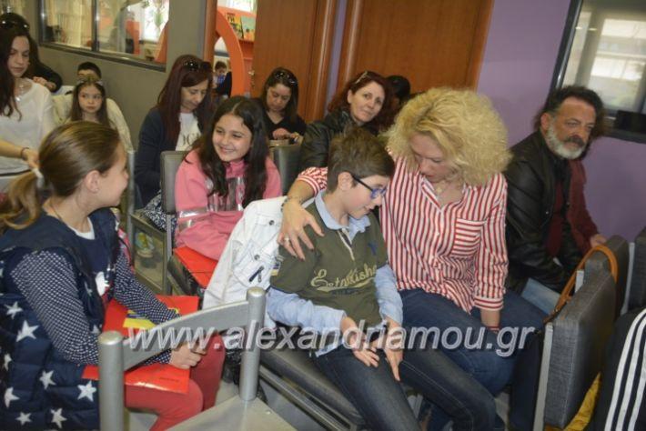 alexandriamou_koinonikopanepistimioalex2019012