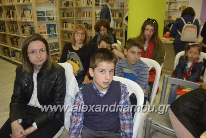 alexandriamou_koinonikopanepistimioalex2019013