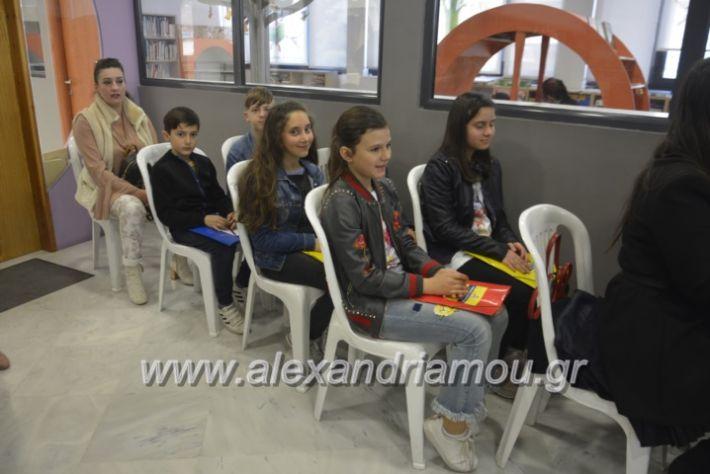 alexandriamou_koinonikopanepistimioalex2019020
