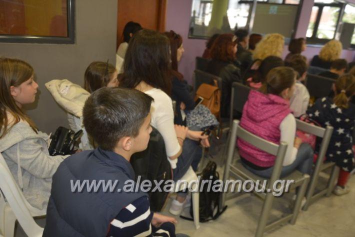 alexandriamou_koinonikopanepistimioalex2019021