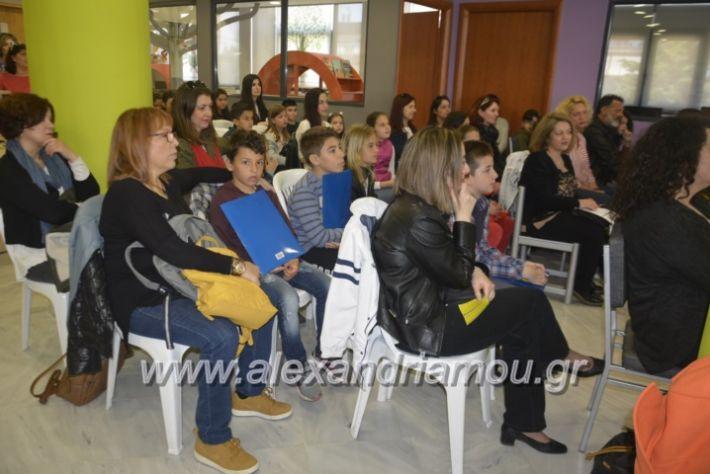 alexandriamou_koinonikopanepistimioalex2019025