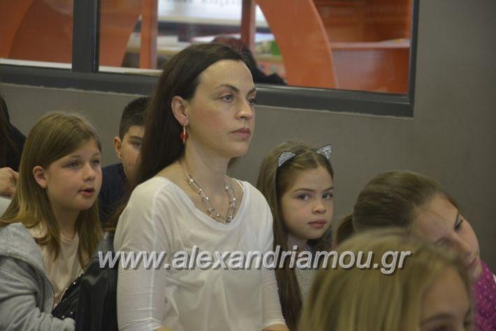 alexandriamou_koinonikopanepistimioalex2019039