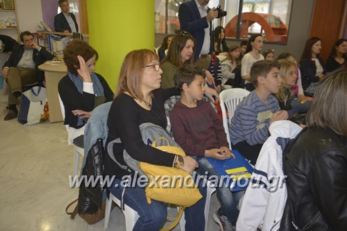 alexandriamou_koinonikopanepistimioalex2019040