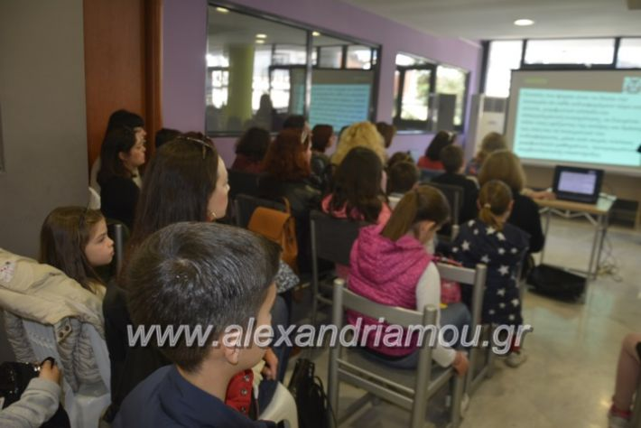 alexandriamou_koinonikopanepistimioalex2019048