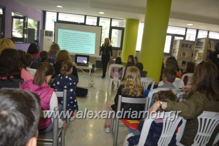 alexandriamou_koinonikopanepistimioalex2019049