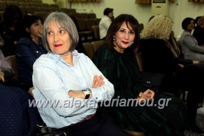 alexandriamou.gr_KOINONIKOPAN2019IMG_0372