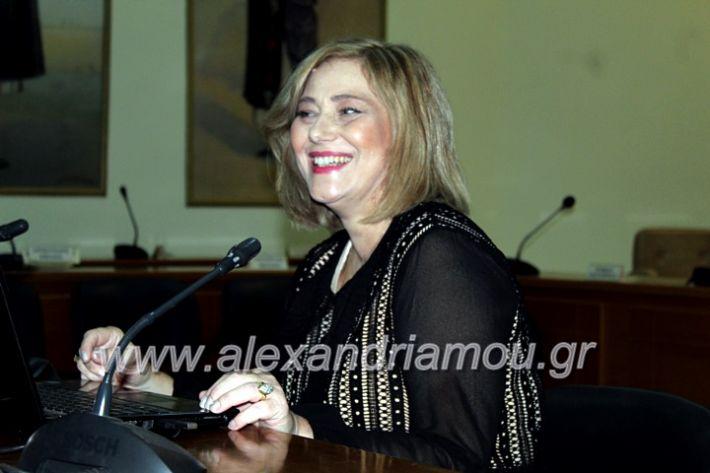alexandriamou.gr_KOINONIKOPAN2019IMG_0374