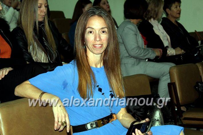 alexandriamou.gr_KOINONIKOPAN2019IMG_0375