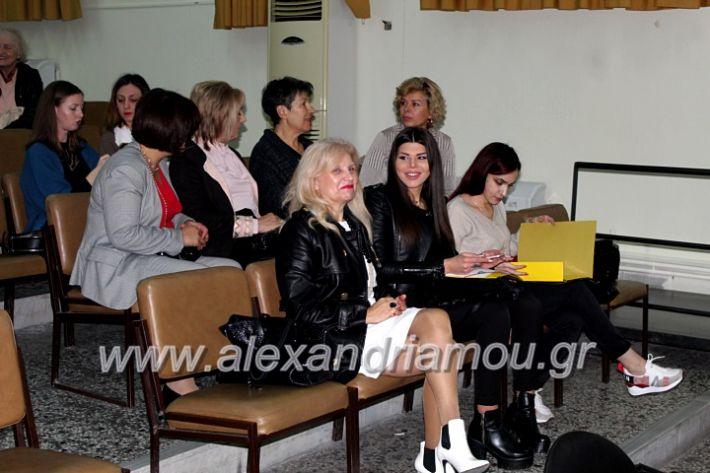 alexandriamou.gr_KOINONIKOPAN2019IMG_0376