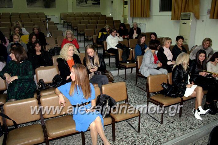 alexandriamou.gr_KOINONIKOPAN2019IMG_0377