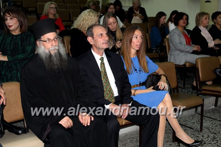 alexandriamou.gr_KOINONIKOPAN2019IMG_0378