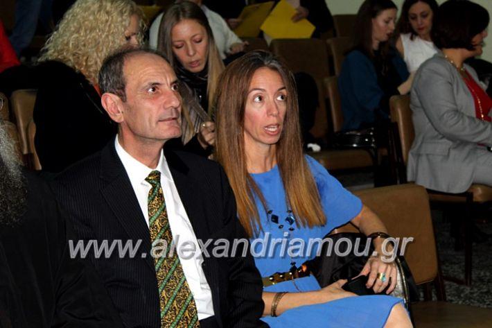 alexandriamou.gr_KOINONIKOPAN2019IMG_0379