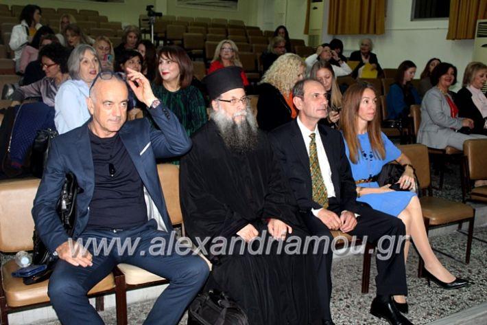 alexandriamou.gr_KOINONIKOPAN2019IMG_0381