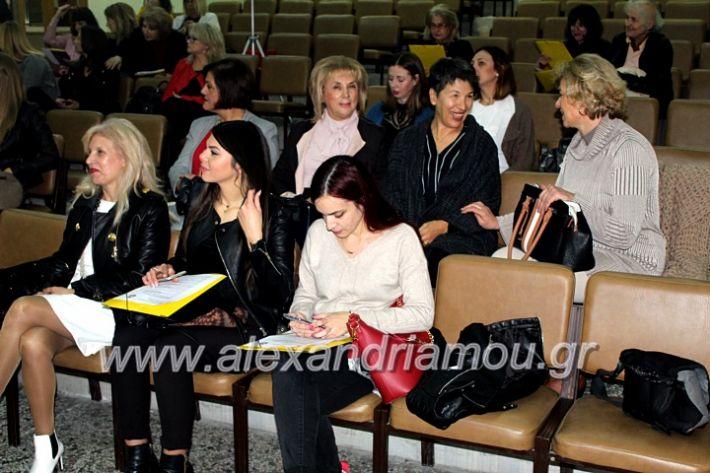 alexandriamou.gr_KOINONIKOPAN2019IMG_0382
