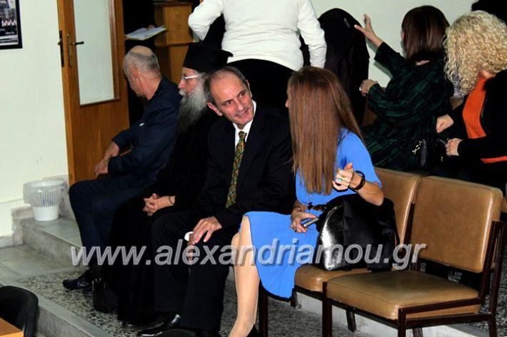 alexandriamou.gr_KOINONIKOPAN2019IMG_0383