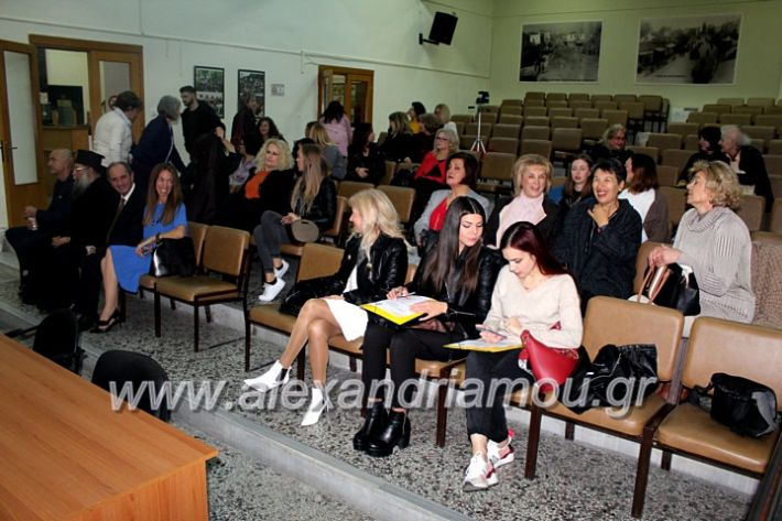 alexandriamou.gr_KOINONIKOPAN2019IMG_0384