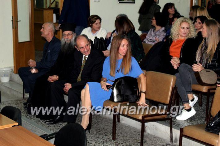 alexandriamou.gr_KOINONIKOPAN2019IMG_0385