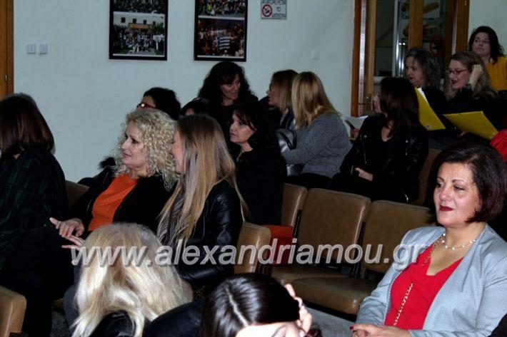 alexandriamou.gr_KOINONIKOPAN2019IMG_0387
