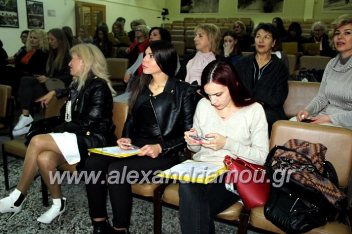 alexandriamou.gr_KOINONIKOPAN2019IMG_0388