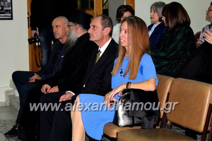 alexandriamou.gr_KOINONIKOPAN2019IMG_0389