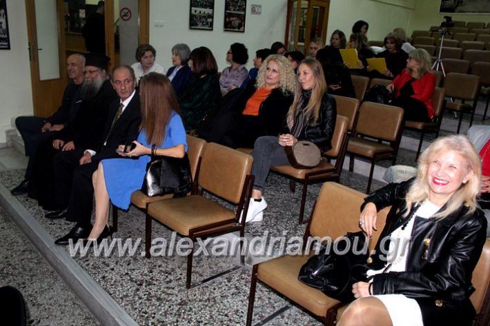 alexandriamou.gr_KOINONIKOPAN2019IMG_0390