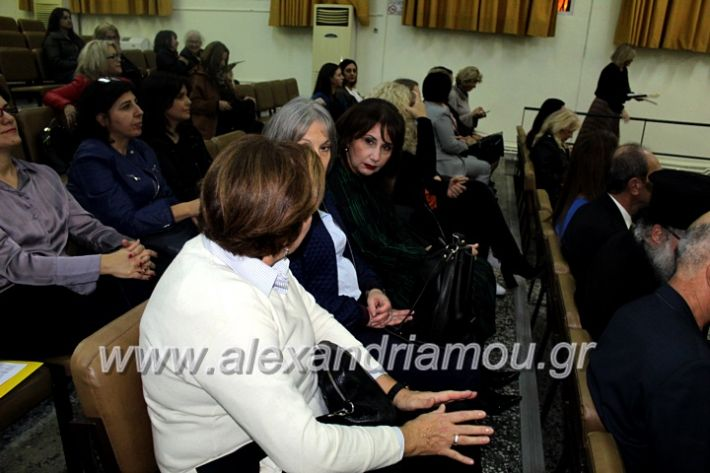 alexandriamou.gr_KOINONIKOPAN2019IMG_0391