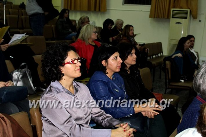 alexandriamou.gr_KOINONIKOPAN2019IMG_0392