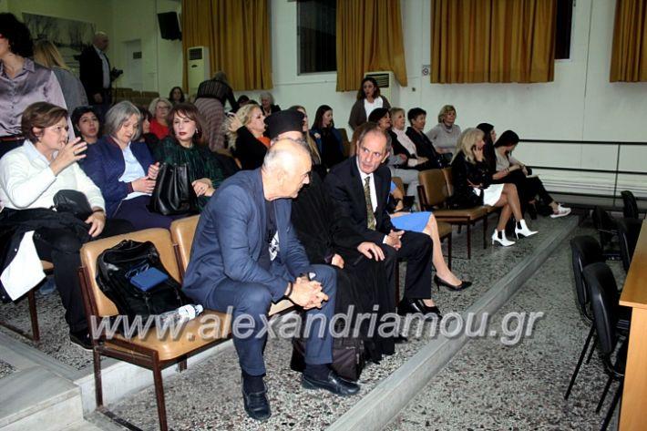 alexandriamou.gr_KOINONIKOPAN2019IMG_0395