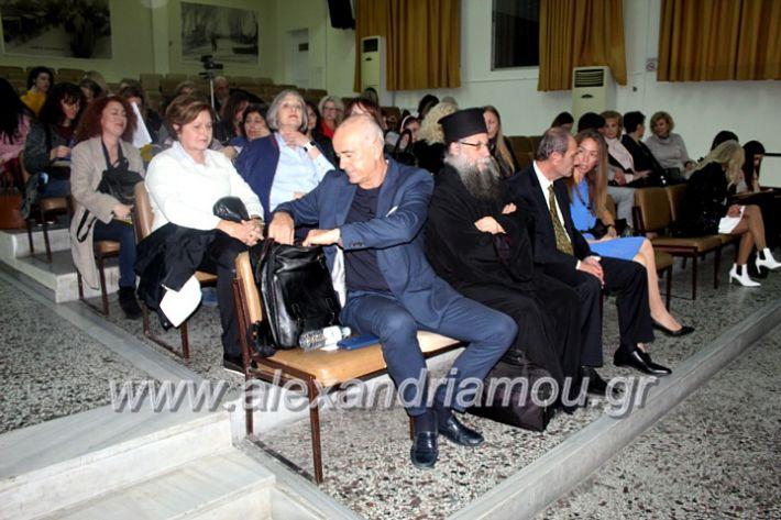 alexandriamou.gr_KOINONIKOPAN2019IMG_0397