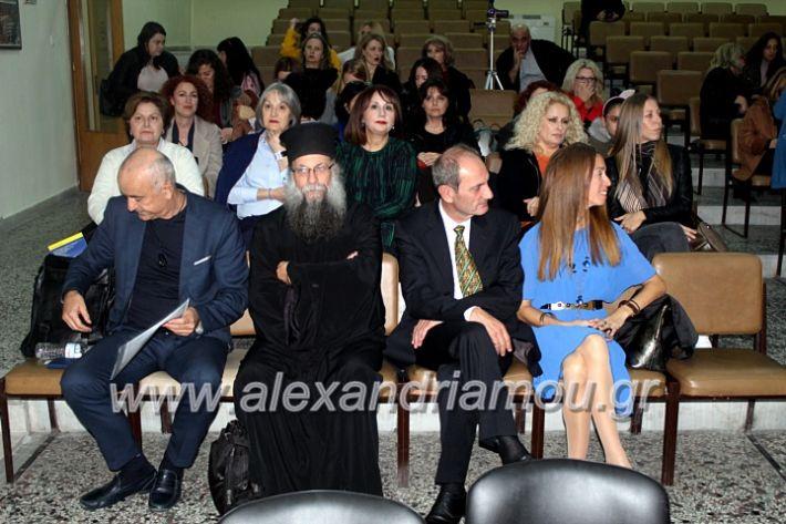 alexandriamou.gr_KOINONIKOPAN2019IMG_0399
